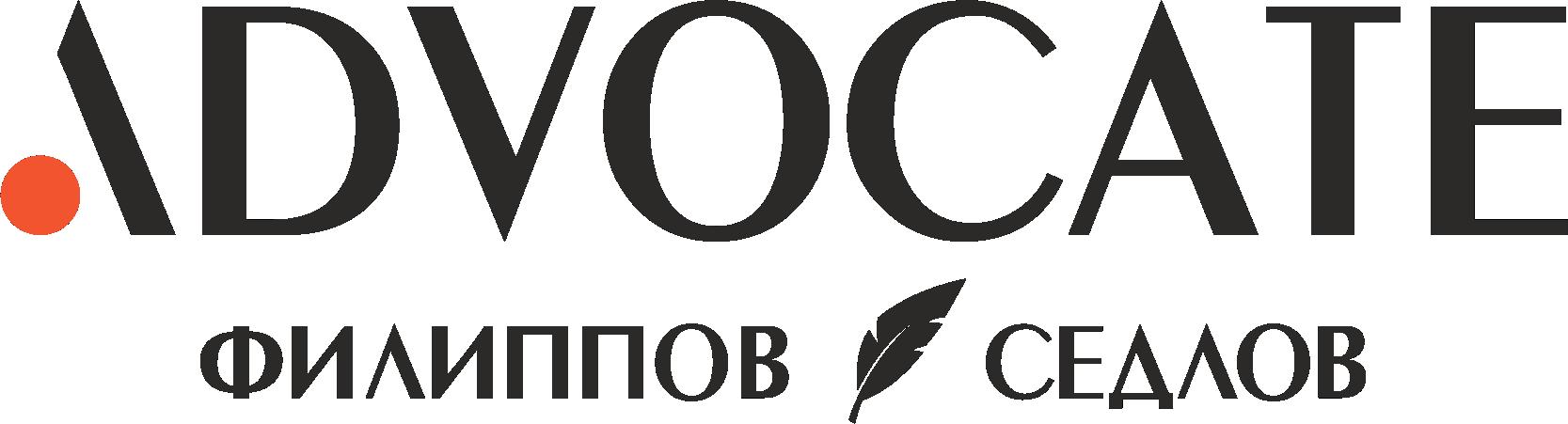 логотип ADVOCATE